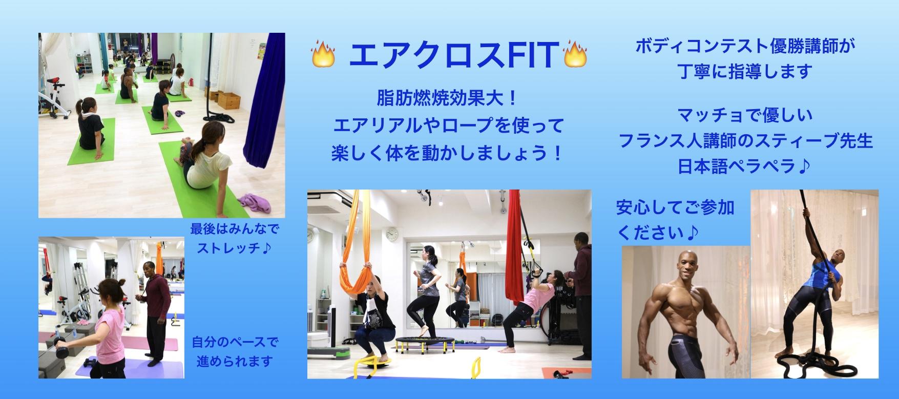 aeriak-fitness