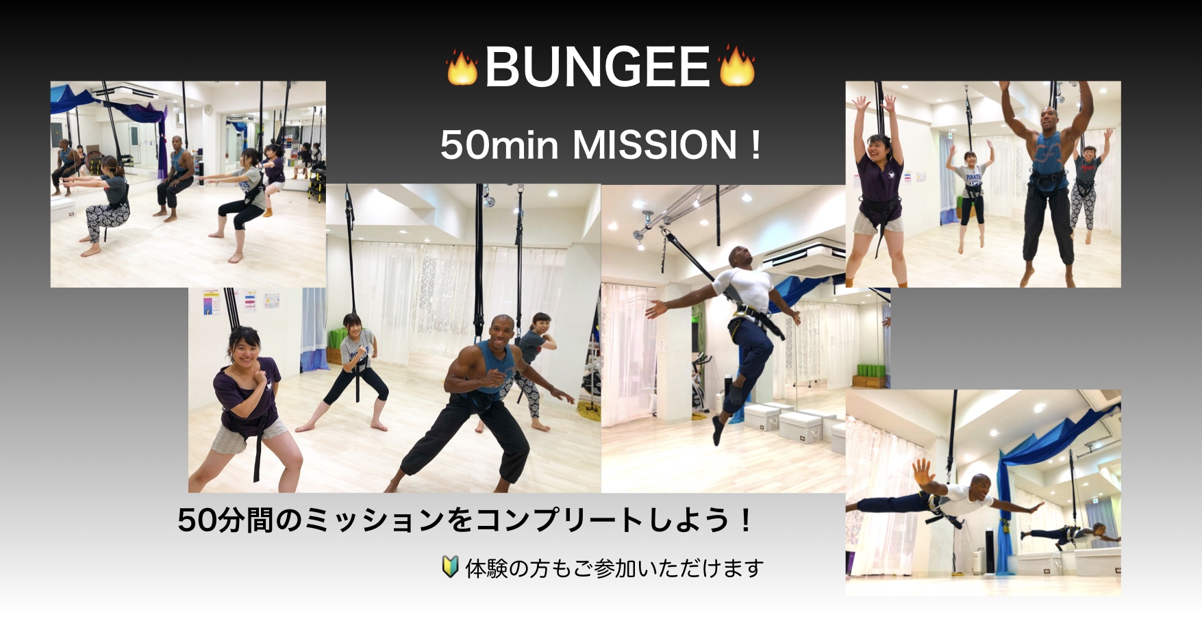 bungee-1